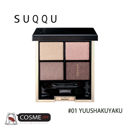 SUQQU/スック デザイニング カラーアイズ 01 YUUSHAKUYAKU 優芍薬 (2020549)