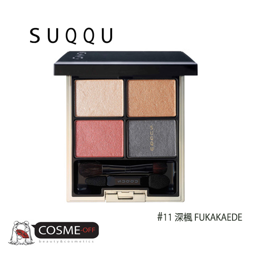 SUQQU/スック デザイニング カラーアイズ #11 深楓 FUKAKAEDE 5.6g(25552954)