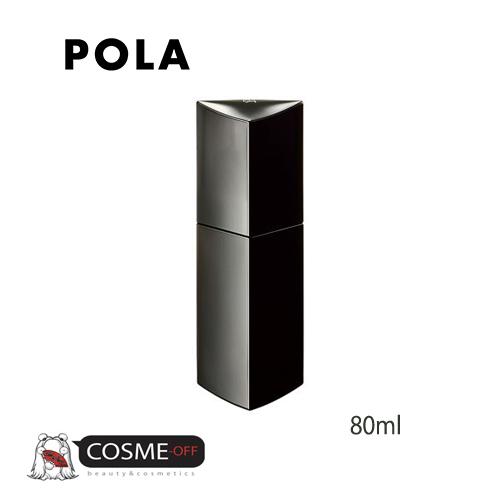 POLA/ポーラ B.A ミルク 80ml (BA5-DO)