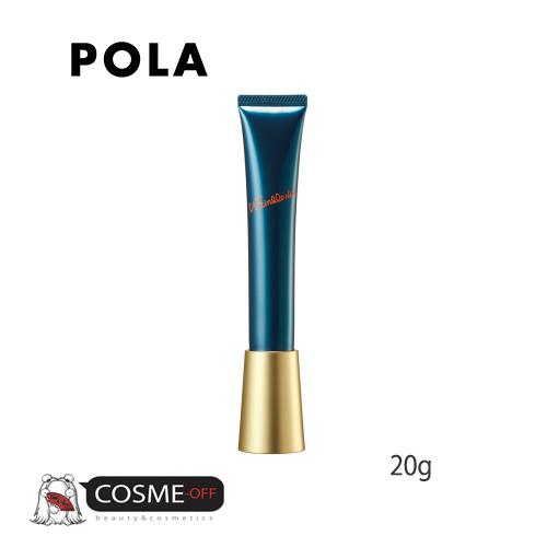 POLA/ポーラ リンクルショット メディカル セラム 20g (RS-CEM)