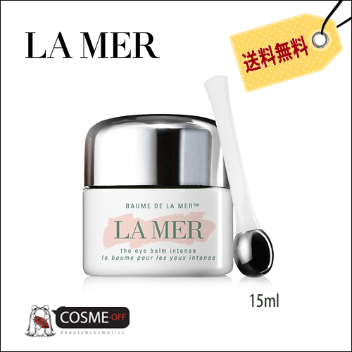 DE LA MER/ドゥ ラ メール ザ アイ バーム インテンス 15ml (2NF3)