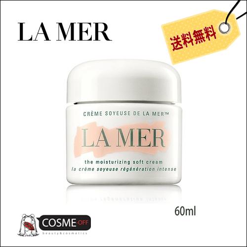 DE LA MER/ドゥ ラ メール ザ モイスチャライジング ソフト クリーム 60ml (2WHL)