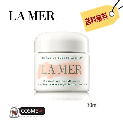 DE LA MER/ドゥ ラ メール ザ モイスチャライジング ソフト クリーム 30ml (2Y3R)