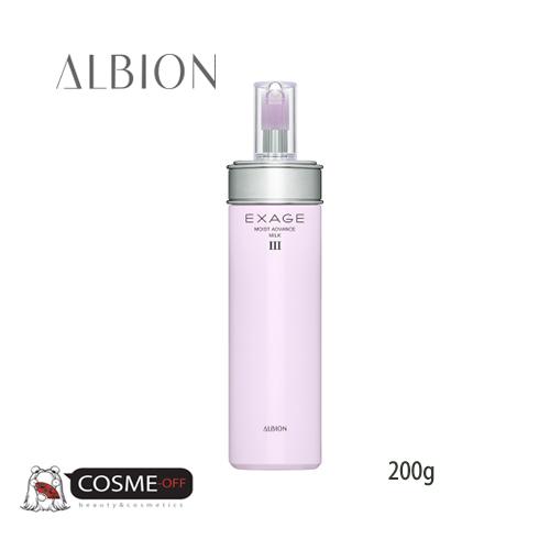 メール便対応不可 新品未使用正規品 ALBION アルビオン エクサージュ モイスト III AAAMMK 激安セール ミルク アドバンス 200g