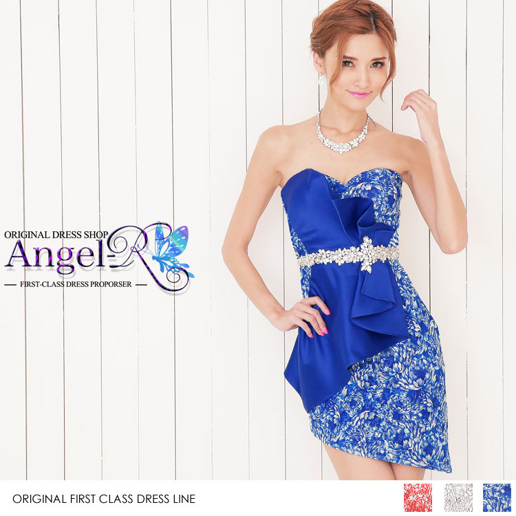 ea49549104a47  ヌーブラプレゼント付  発色 カラービジュー Angel-R CUTE   スタイルアップ