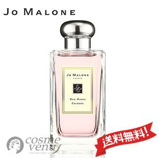 【送料無料】JO MALONE ジョーマローンレッドローズ コロン 100ml