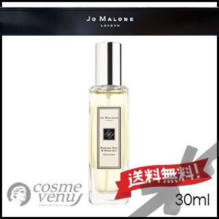 【送料無料】JO MALONE ジョー マローンイングリッシュ オーク & ヘーゼルナッツ コロン 30ml