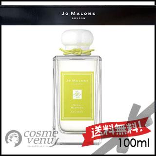 【送料無料】JO MALONE ジョー マローン ナシ ブロッサム コロン 100ml