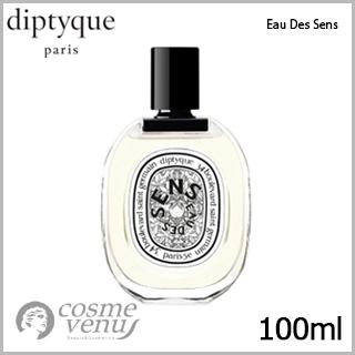 DIPTYQUE ディプティック オーデ サンス オードトワレ EDT 100ml