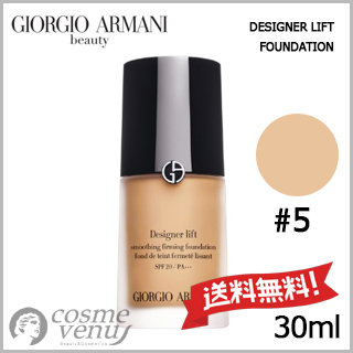 【送料無料】GIORGIO ARMANI ジョルジオ アルマーニ デザイナー リフト ファンデーション#5 SPF20/PA+++ 30ml