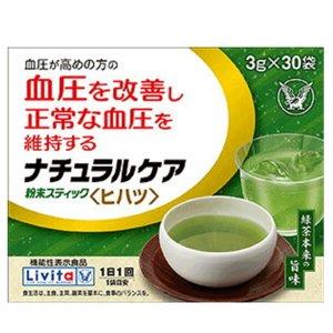 日本全国 送料無料 最安値挑戦中 大正製薬 ナチュラルケア 値引き 粉末スティック ヒハツ 3g×30包 180g