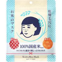 【クリックポスト便で送料無料】 石澤研究所 毛穴撫子 お米のマスク 10枚入