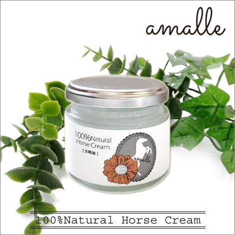 COSMEBOX天然马油霜(Mayu cream) 45g   原料源于天然料的精选成分