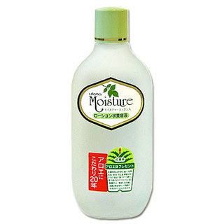 Utena moisture essence lotion [lotion-like essence] *