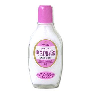 Emulsion Madam Milk MEISHOKU * for emulsion normal skin - drying skin for light color wives