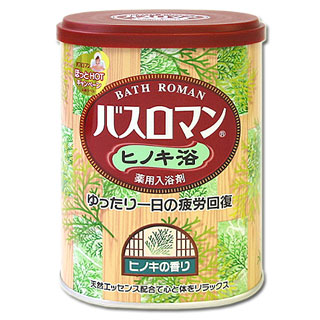 @●Thanks sale! Fragrance BATH ROMAN * of the ground bus romance hinoki bath medical use bath articles hinoki