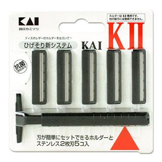 3 980円以上のご購入で送料無料 沖縄は9 800円以上 : 貝印 ケーツー お得なキャンペーンを実施中 K2-5B1 ホルダー KAI-KII カイ 激安 激安特価 送料無料 替刃5個入