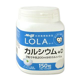 메이지 LOLA(롤러) 칼슘+D요구르트 풍미 150알갱이 meiji *