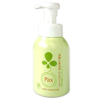 Pax skin happiness hand SOAP 330 ml Pax Sun oil *