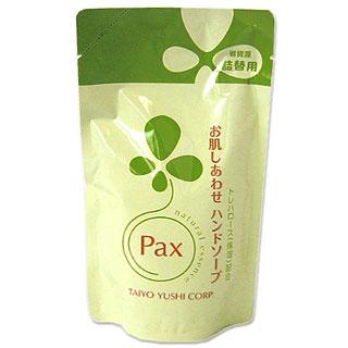 3 売買 980円以上のご購入で送料無料 年末年始大決算 沖縄は9 800円以上 : パックス Pax ハンドソープ お肌しあわせ 300ml 詰替用 太陽油脂
