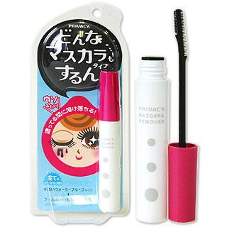 Kokuryudo PRIVACY privacy new-generation black finest mascara (cleansing) *