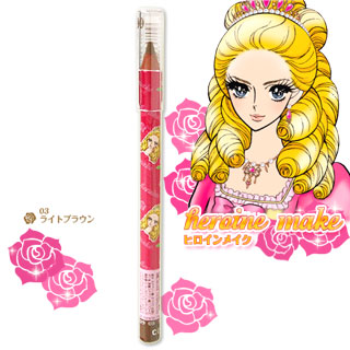 @Kiss me heroine make pencil eyebrow 03 light brown Heroinemake KissMe *