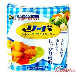 76 lion lead healthy cooking paper regular size (38 x 2) LION *