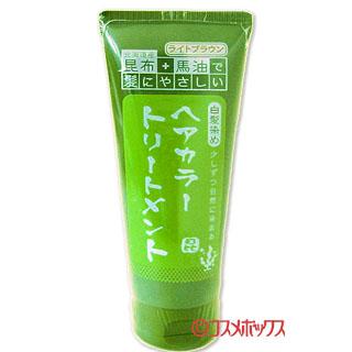 다시마와 마유로 머리카락에 좋은 헤어 칼라 트리트먼트(백발 염색) 라이트 브라운 백발 염색 200 g *