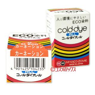 빨간 고 염색 ECO (에코) 염료 콜 염색 노 카네이션 MIYAKO-ZOME FINE GOOD 'S *