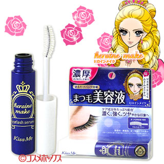 KissMe Heroinemake 睫毛美容液7ml Heroinemake KissMe