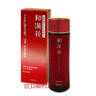 -Thanksgiving sale! Kracie wakanka and moisturizer moisturizing lotion Kracie *