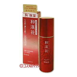 -Thanksgiving sale! Kracie Kracie wakanka junpaku facial lotion flower essence (super moisturizing beauty solution) *