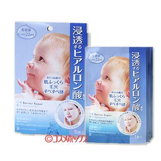 Barrier repair mask HAa hyaluronic acid 5 with BarrierRepair Mandom Beauty *