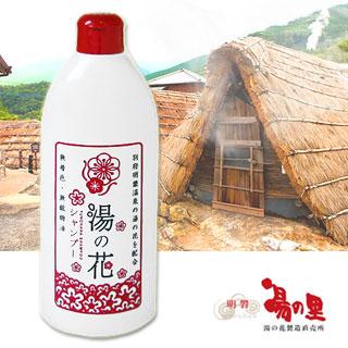 벳푸・묘반 온천 유노사토 탕화 샴푸 250 ml *