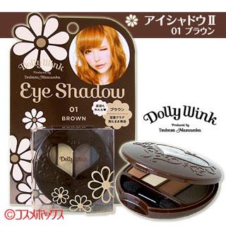 익 젊은 날개 프로듀스 돌리 윙크 eye shadow II 01 브라운 DollyWink KOJI *