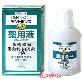 대목 제약 덴트 폴리스 EX 약용 액 200ml (20 회분) DENTPOLIS *