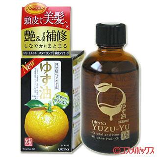 Utena non-additive hair yuzu oil 60 ml Yuzu Hair Oil utena *