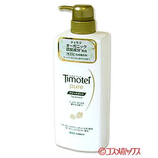 ユニリーバティモテピュアトリートメントポンプ500g Timotei pure Unilever *