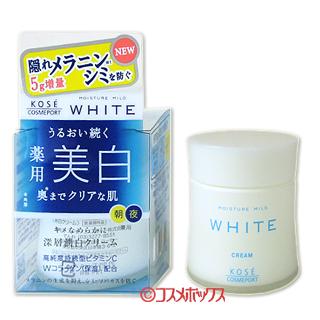 코세이모이스츄아마이르드화이트 약용 크림 55 g MOISTURE MILD WHITE KOSE COSMEPORT *