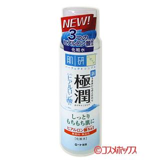 로트제약기연(하다라보) 극윤히알론액(화장수) 170 ml hadalabo ROHTO *