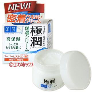 乐敦制药  肌研(hadalabo) 极润玻尿酸乳霜 50g  hadalabo ROHTO *