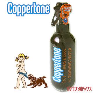 コパトーン 태닝 수상 SPF2 200ml Coppertone *