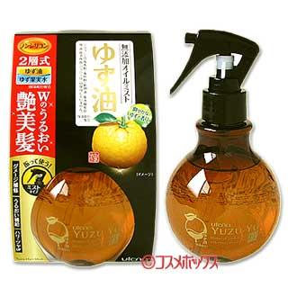 Utena yuzu oil additive-free mist 180 ml YUZU-YU utena *
