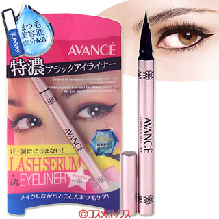 "AVANCE ""Lash Serum in Eye Liner – Elegant Black"""