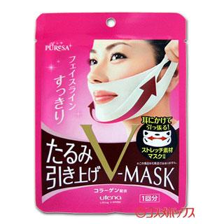 Utena PURESA Face line lift up mask V-MASK 3 times PURESA utena