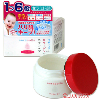 90 g of light color ceraColla perfect gel ceracolla *