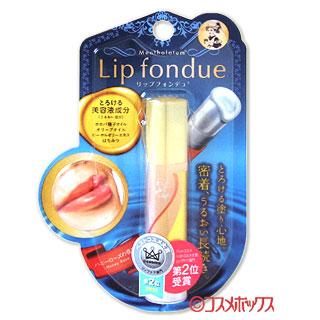 メンソレータム 립 퐁듀 허니 로즈 향 4.2 g Mentholatum Lip fondue ROHTO *