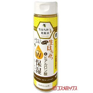 Haveli Earth raw honey + hyaluronic acid double moisturizing moisture lotion 300 mL herbery earth *