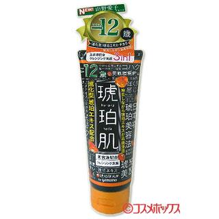 호박 피부 미용 클렌징 페이셜 140g Kohaku-hada yamano *