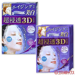 피부 미용 정 초 침투 3D 마스크 에이징 케어 (화이트닝) 4 매입 (에센스 30mL/1 매) Kracie *